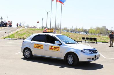 Фото автомобиля №1