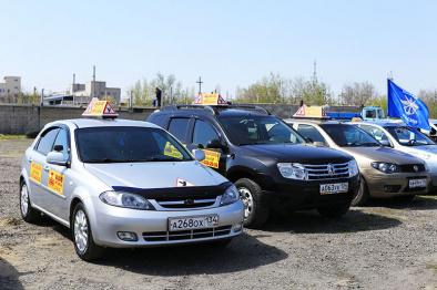 Фото автомобиля №5